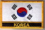 South Korea Embroidered Flag Patch, style 09.
